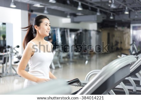 people working out in modern gym - stock photo