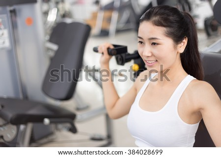 people working out in modern gym
