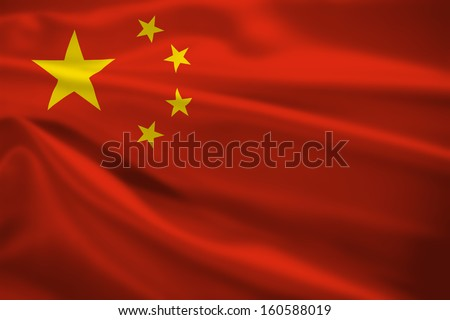 Peoples Republic of China flag blowing in the wind. Background texture. - stock photo