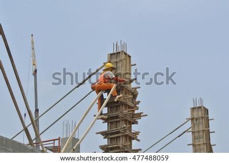 Railway Semaphore Signals Stock Photo 4601302 Shutterstock