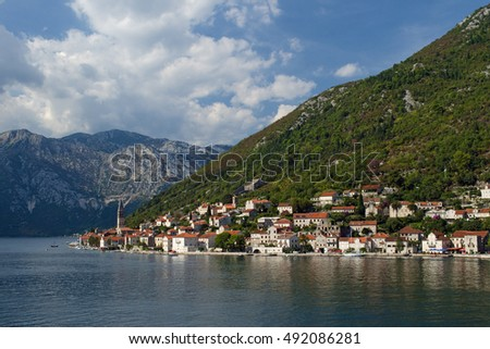 Perast, a charming village in Montenegro, on the bay of Kotor