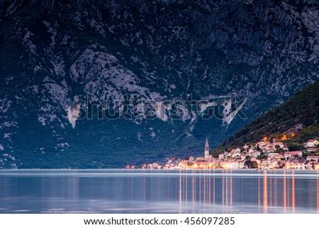 Perast, Croatia - stock photo