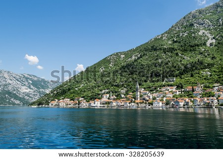 Perast town in Kotor bay in summer sunny day.Montenegro. - stock photo