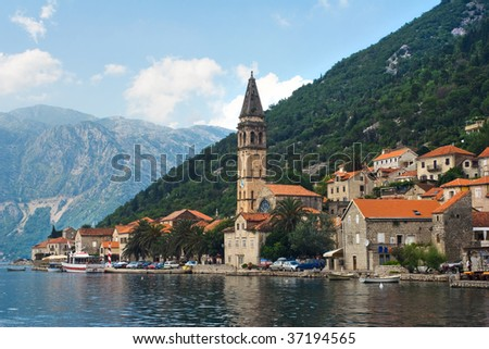 Perast town. Montenegro - stock photo
