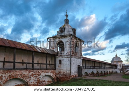 Pereslavl-Zalessky, Russia - November 03, 2015: Goritsky Monastery of Dormition, it was based in the first half of the XIV century at Ivan Kalita. Look on the Central watchtower.