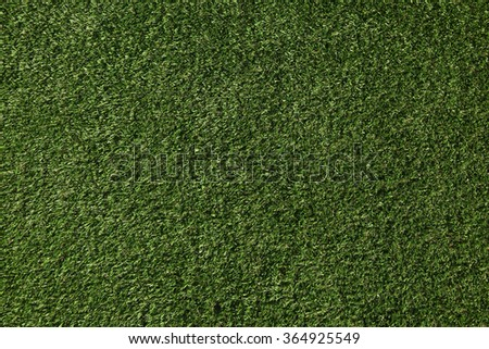 Perfect lawn with green grass view from above - stock photo