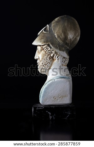 the life of pericles in the ancient greece from 495 bc Ancient greek pericles: samian war, peloponnesian war, spartan army, lifestyle of pericles, literary and artistic works of pericles.