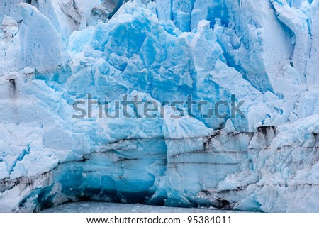 Perito Moreno glacier in Patagonia - stock photo