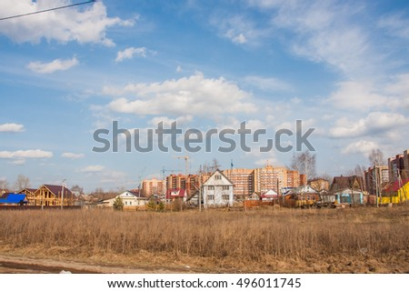 Perm, Russia - April 16,2016: Construction of new high-altitude houses on a background of the blue sky