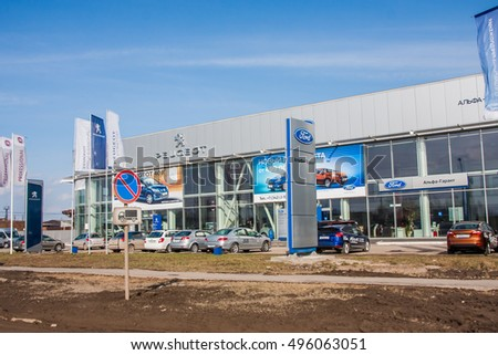 Perm, Russia - April 16.2016 Mall to sell new cars 'Peugeot'