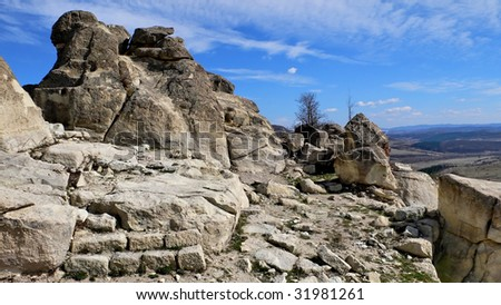 Perperikon is an ancient city located in the Rhodope mountains in the country of Bulgaria. Human development in the area dates to 5000 B.C.