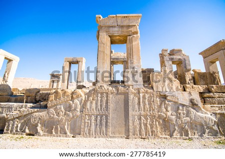 Persepolis, the Ancient Capital of the Persian Empire, in Iran