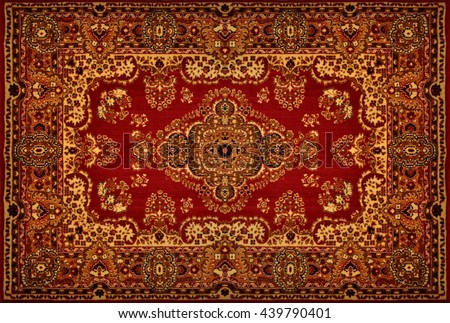 Persian Carpet Texture Stock Photo Royalty Free