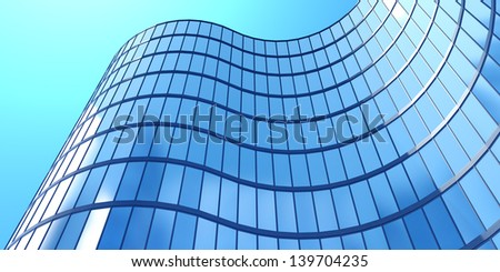 Perspective and underside angle view to textured background of modern glass building skyscrapers over blue sky - stock photo