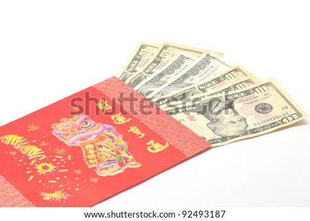 Perspective of Money Dollar Cash Banknote in Red Envelope on White Background using for Chinese New Year Celebration Concept - stock photo