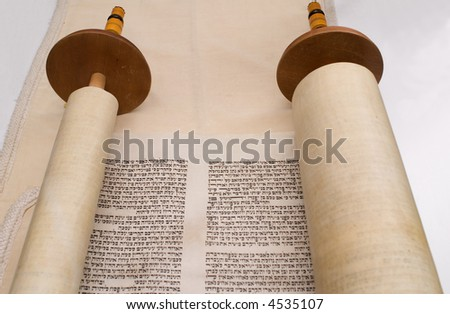 Hebrew Bible Stock Images, Royalty-Free Images & Vectors ...