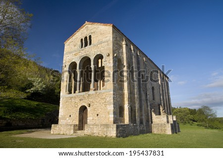 Perspective view of the Pre-Romanesque Church of Santa Mar�­a del Naranco, in Oviedo, Asturias, Spain. Church of Santa Mar�­a del Naranco - stock photo