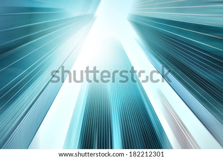 Perspective view to modern business center in sunny day - stock photo