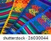 peruvian hand made texture - stock photo