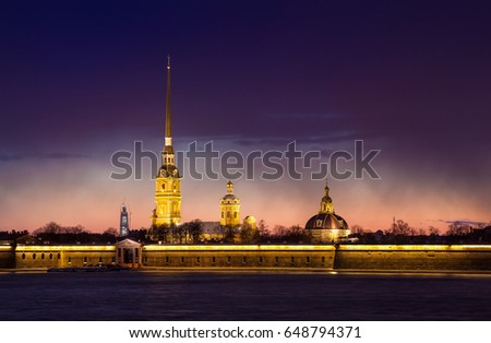Peter and Paul fortress and church illuminated at night. Saint Petersburg, Russia