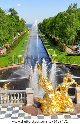 PETERGOF, RUSSIA - MAY 27, 2013: The Grand Cascade and Sea Channel in Peterhof Palace. - stock photo