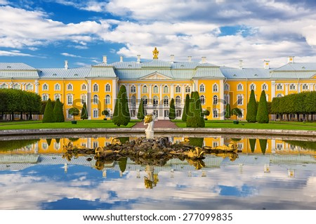 Peterhof Palace, St. Petersburg, Russia - stock photo