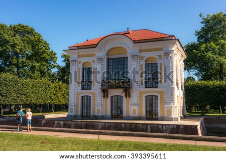 PETERHOF, RUSSIA - AUGUST 19, 2015: Hermitage pavilion in the Western Part of The Lower Park in the State Museum Preserve.