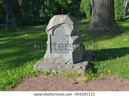 PETERHOF, RUSSIA - JULY 24, 2015: A gravestone on a grave of the court gardener P. I. Erler in park Alexandria