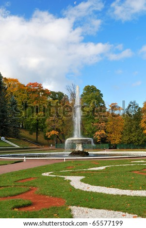 Peterhof. The fountain  and the baroque parterre in the Lower Park