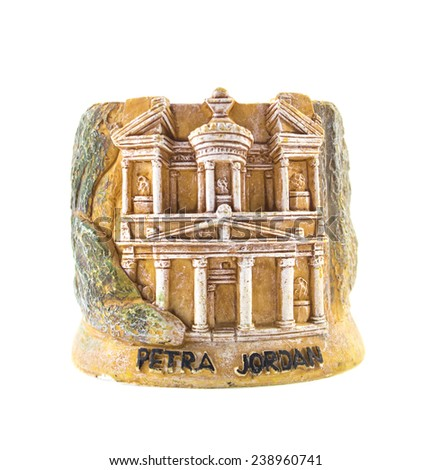 Petra Souvenir isolated on white . - stock photo