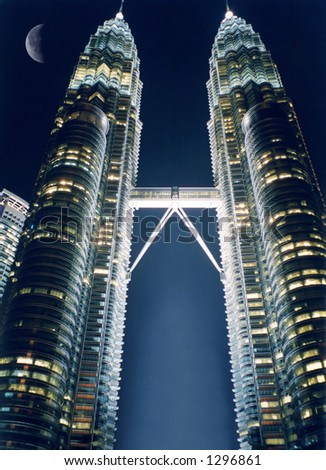 Petronas Twin Towers - stock photo