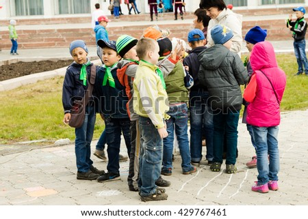 Petropavlovsk, Kazakhstan - June 1, 2016: International Children's Day. Children and parents relax, play, dance. Mass celebration Petropavlovsk, Kazakhstan.