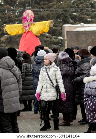 PETROPAVLOVSK, KAZAKHSTAN - MARCH 26, 2017: Shrovetide - folk festivals. Effigies straw Maslenitsa on the traditional holiday dedicated to the approach of spring. Kazakhstan.