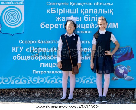 Petropavlovsk, Kazakhstan - September 1, 2016:  School line is in schoolyard with pupils and teachers. Children go back to school. The Knowledge Day in Kazakhstan first day of school.