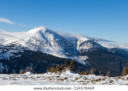 Petros. The second highest mountain of Ukraine. 2020 m