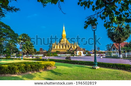Pha That Luang, 'Great Stupa' is a gold-covered large Buddhist stupa in the centre of Vientiane, Laos. It is generally regarded as the most important national monument in Laos and a national symbol. - stock photo