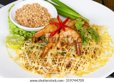 Phad thai. Fried noodle with shrimp closeup - Halal Food - stock photo
