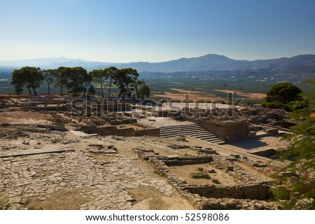 Phaistos, or Festos, is an ancient city on the island of Crete.