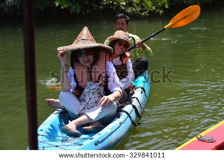 PHANG-NGA, THAILAND - OCTOBER 17:Tourists kayaking through Mangrove forest in Phang-nga, Thailand
