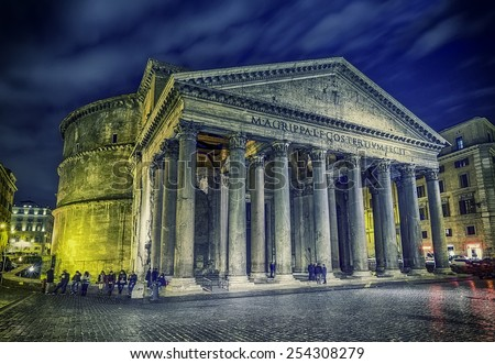 Phanteon, Rome - stock photo