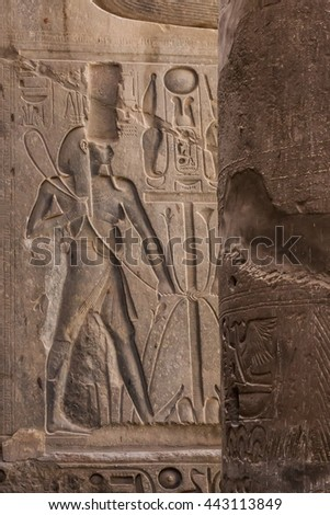 Pharaoh Egypt Karnak relief. Relief in the Temple of Ptah in the territory of Karnak in Luxor, Egypt. - stock photo