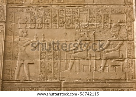 Pharaoh making an offering to the Gods - Kom Ombo temple, Egypt - stock photo