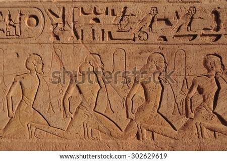 Pharaoh Monument from Abu Simbel, southern Egypt. - stock photo