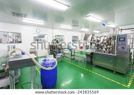 pharmaceutical factory workshop interior - stock photo