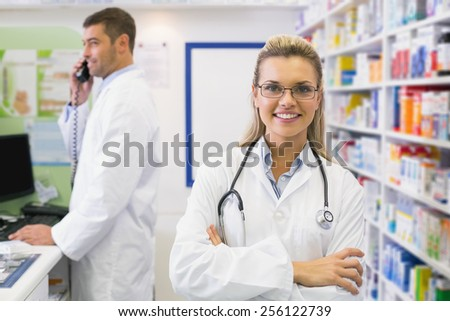 Hospital Pharmacy Stock Photos, Images, & Pictures ...