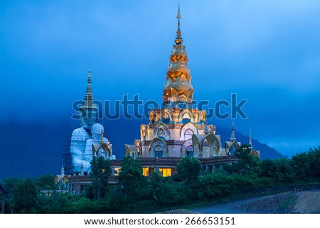 Phasornkaew Temple Pagoda - stock photo