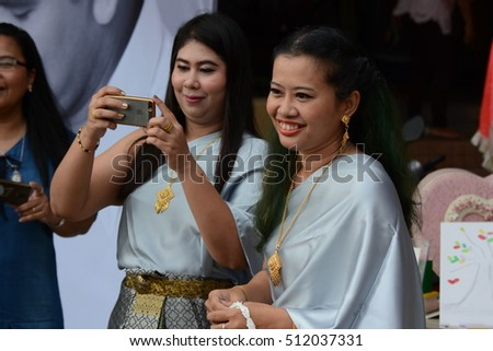 Phathalung, THAILAND, November 8, 2016 : Thai woman wearing typical Thai dress, identity culture of Thailand