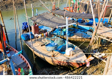 PHETCHABURI, THAILAND - March 15, 2016 :small fishing port in Ban Laem district Phetchaburi, Thailand