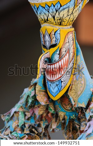 Phi Ta Khon, Ghost festival in the northeastern province of Loei, Thailand.