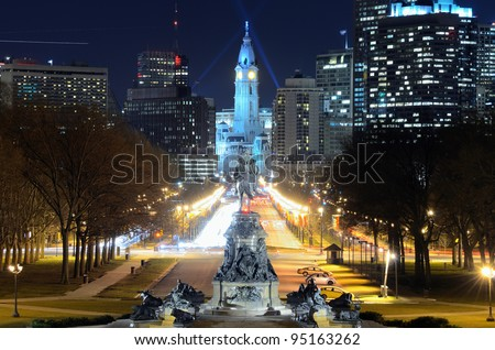 Philadelphia City Hall building. - stock photo